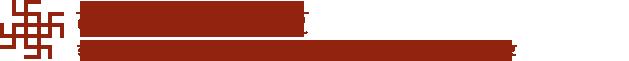 vedic-logo-hindi